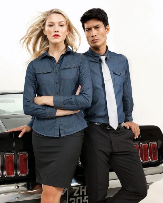 košile džínové